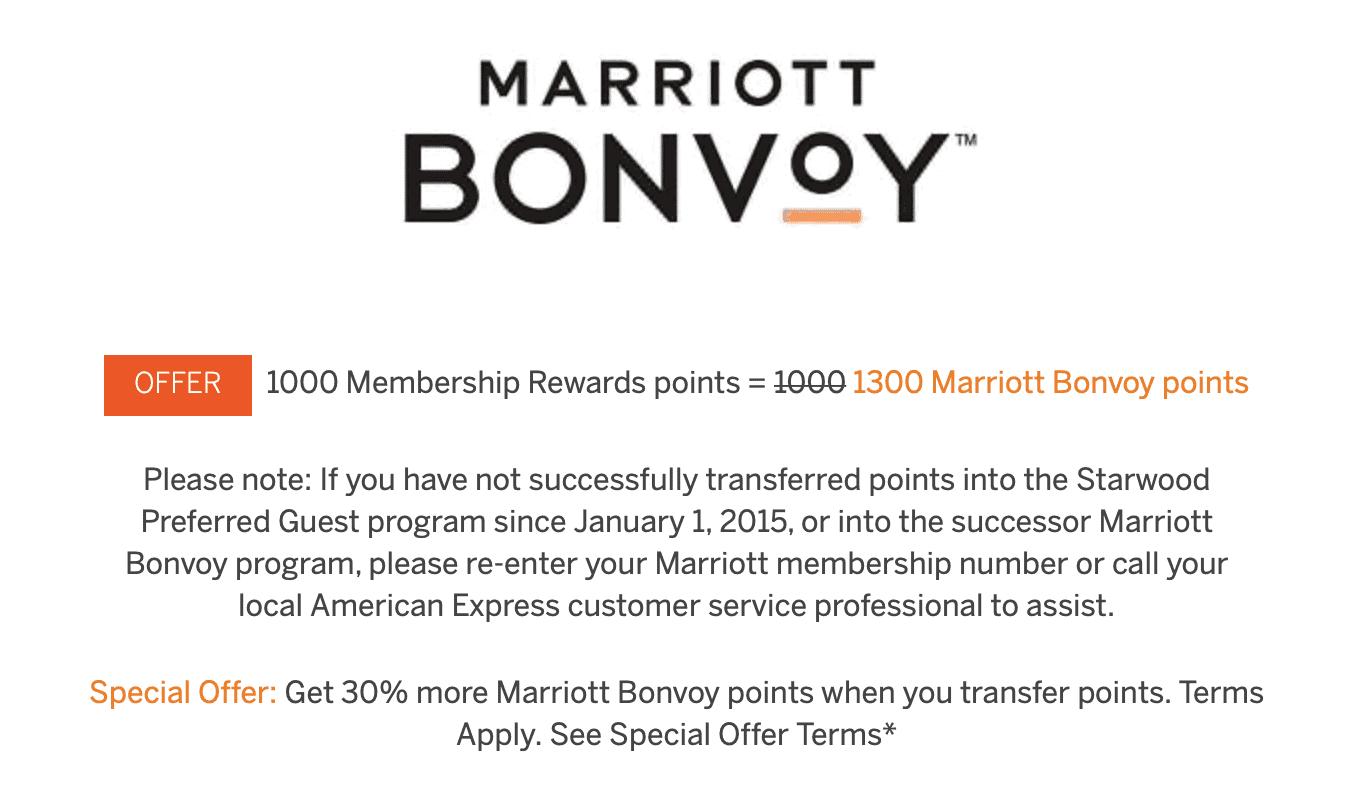 marriott bonvoy american express transfer bonus