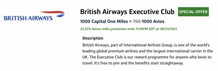 capital one british airways transfer bonus