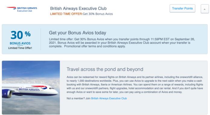 chase avios transfer bonus